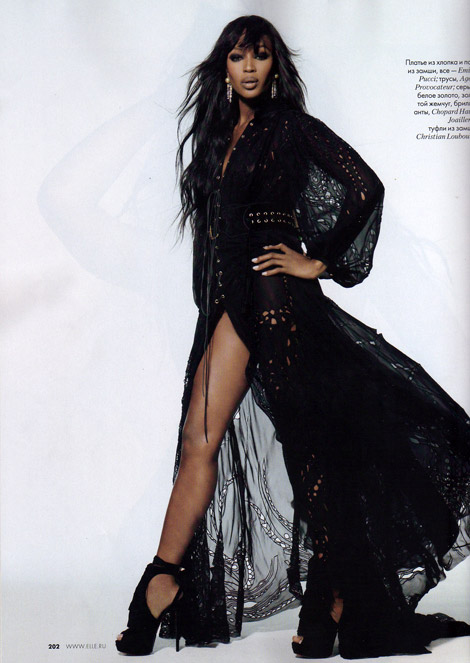 Naomi Campbell Elle Russia