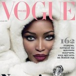Naomi Campbell Vogue Russia December 2008 cover