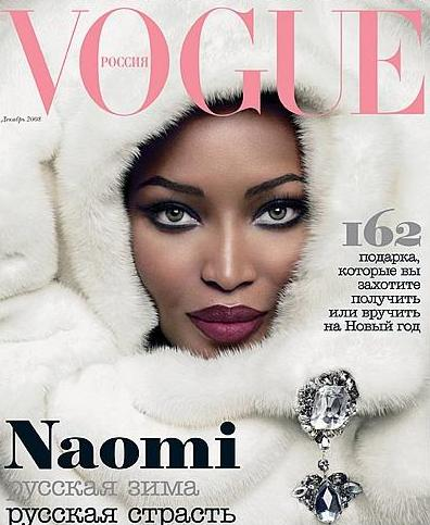 http://stylefrizz.com/img/naomi-campbell-vogue-russia-december-2008-cover.jpg