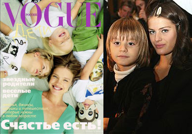 Natalia Vodianova Children and Isabeli Fontana with her son