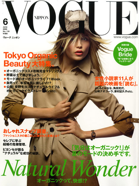 Natasha Poly Covers Vogue Nippon June 2009
