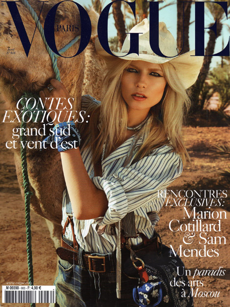 Natasha Poly Vogue Paris April 2010 cover