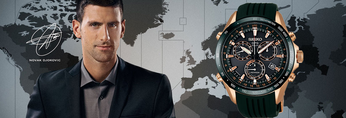 Novak Djokovic Seiko limited edition watch 2015