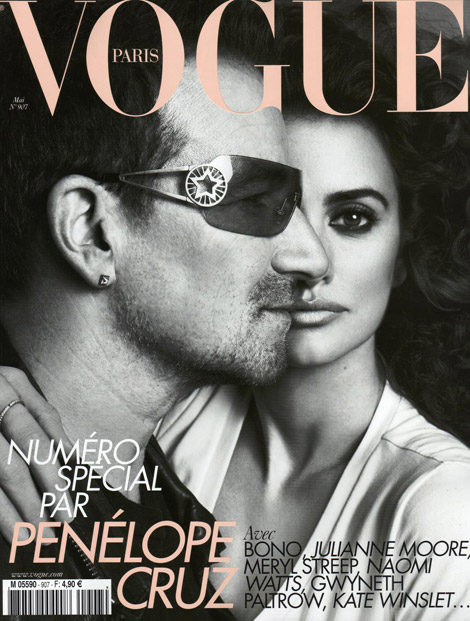 Penelope Cruz Bono Vogue Paris May 2010 cover