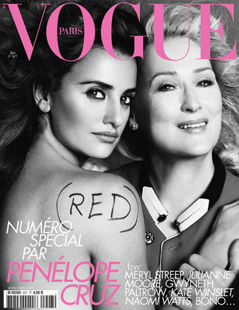 Penelope Cruz Meryl Streep Vogue Paris May 2010 cover