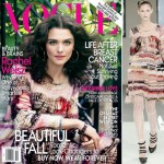 Rachel Weisz Vogue US October 2008 cover