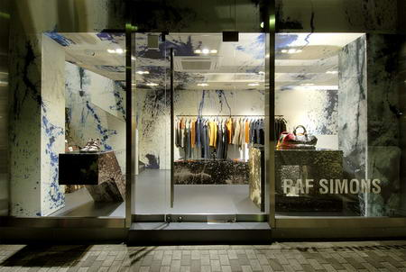 Raf Simons store from Tokyo Japan