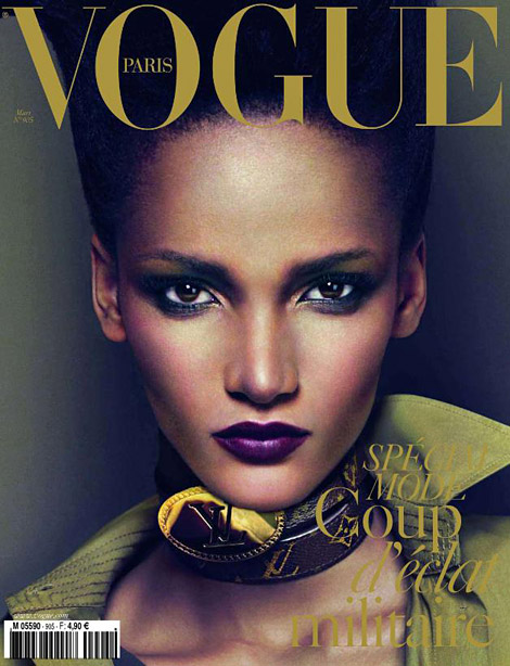 Rose Cordero Vogue Paris March 2010 cover