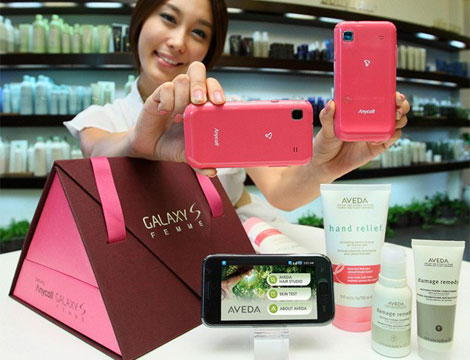 Samsung Galaxy S Femme And Aveda