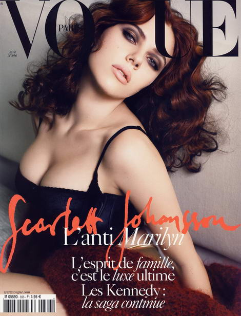 Scarlett Johansson Vogue Paris April 09 cover