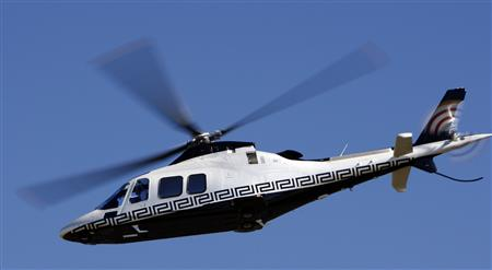Versace Helicopter Airborne