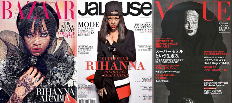 very similar fashion magazine covers