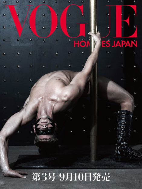 Vogue Hommes Japan cover