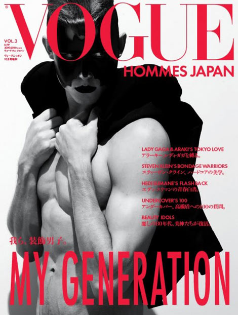Vogue Hommes Japan FW 09