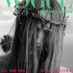 Vogue Hommes Japan Spring Summer 2010 cover