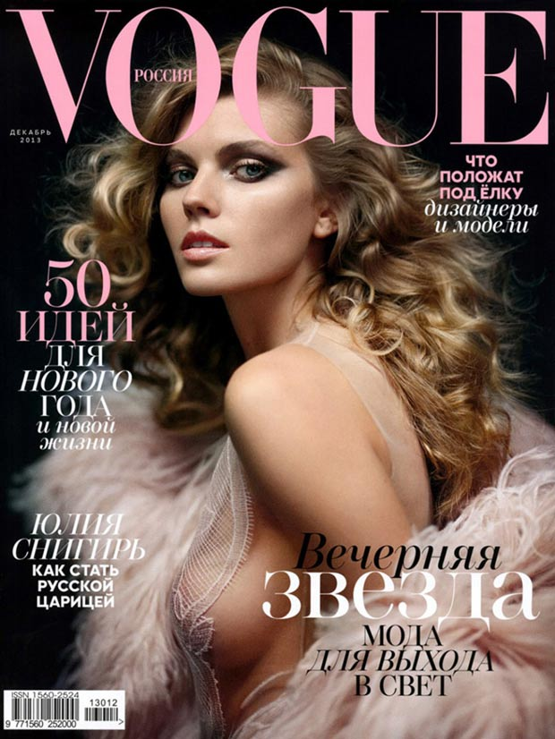 Vogue Russia December 2013 Maryna Linchuk cover